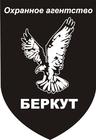 Физическая охрана от ООО ОА Беркут в Кирове
