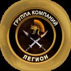 Личная охрана от ООО ЧОО Легион в Кирове